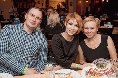 Каста, 19 октября 2017 - Ресторан «Максимилианс» Самара - 29