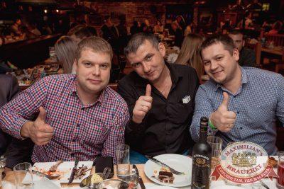 Каста, 19 октября 2017 - Ресторан «Максимилианс» Самара - 31