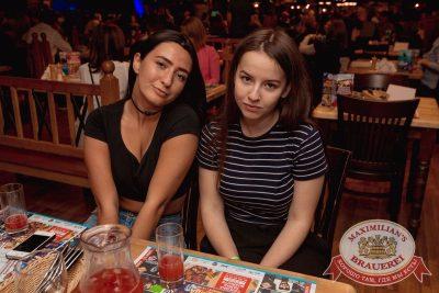 Каста, 19 октября 2017 - Ресторан «Максимилианс» Самара - 38