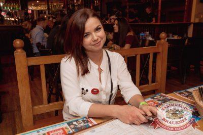 Каста, 19 октября 2017 - Ресторан «Максимилианс» Самара - 40