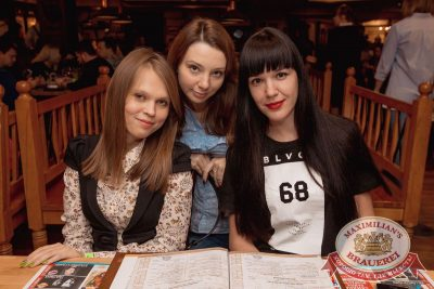 Каста, 19 октября 2017 - Ресторан «Максимилианс» Самара - 41