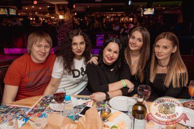 Каста, 19 октября 2017 - Ресторан «Максимилианс» Самара - 48