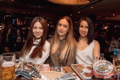 Каста, 19 октября 2017 - Ресторан «Максимилианс» Самара - 55