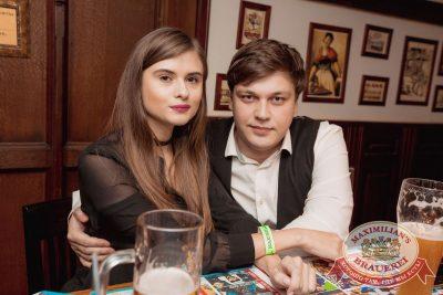 Каста, 19 октября 2017 - Ресторан «Максимилианс» Самара - 56