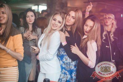«Дыхание ночи»: Dj Baur (Москва), 21 октября 2017 - Ресторан «Максимилианс» Самара - 20