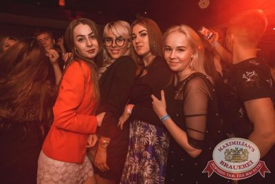 «Дыхание ночи»: Dj Baur (Москва), 21 октября 2017 - Ресторан «Максимилианс» Самара - 22