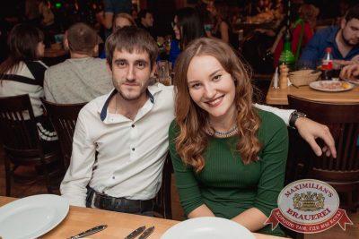 «Дыхание ночи»: Dj Baur (Москва), 21 октября 2017 - Ресторан «Максимилианс» Самара - 23