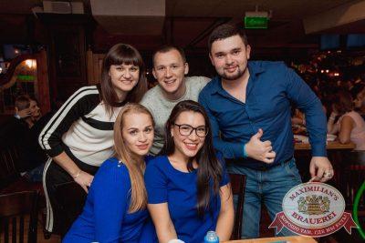 «Дыхание ночи»: Dj Baur (Москва), 21 октября 2017 - Ресторан «Максимилианс» Самара - 24