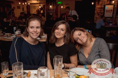 «Дыхание ночи»: Dj Baur (Москва), 21 октября 2017 - Ресторан «Максимилианс» Самара - 25