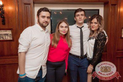 «Дыхание ночи»: Dj Baur (Москва), 21 октября 2017 - Ресторан «Максимилианс» Самара - 31