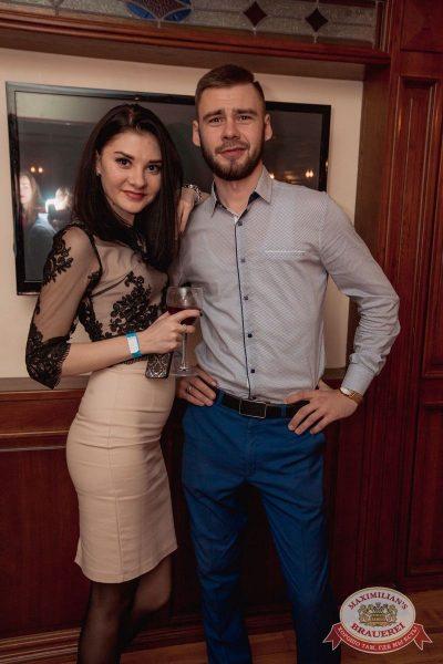 «Дыхание ночи»: Dj Baur (Москва), 21 октября 2017 - Ресторан «Максимилианс» Самара - 33