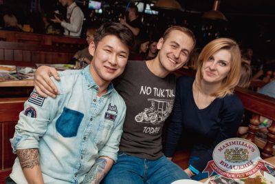 «Дыхание ночи»: Dj Baur (Москва), 21 октября 2017 - Ресторан «Максимилианс» Самара - 34
