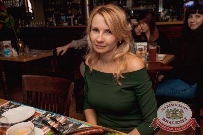 «Дыхание ночи»: Dj Baur (Москва), 21 октября 2017 - Ресторан «Максимилианс» Самара - 36