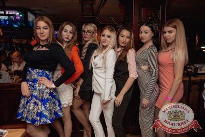 «Дыхание ночи»: Dj Baur (Москва), 21 октября 2017 - Ресторан «Максимилианс» Самара - 39