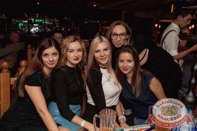 «Дыхание ночи»: Dj Baur (Москва), 21 октября 2017 - Ресторан «Максимилианс» Самара - 43
