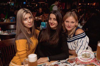 «Дыхание ночи»: Dj Baur (Москва), 21 октября 2017 - Ресторан «Максимилианс» Самара - 44