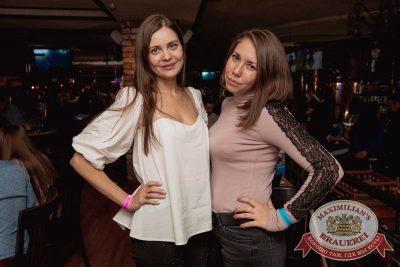 «Дыхание ночи»: Dj Baur (Москва), 21 октября 2017 - Ресторан «Максимилианс» Самара - 45