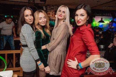 «Дыхание ночи»: Dj Baur (Москва), 21 октября 2017 - Ресторан «Максимилианс» Самара - 48