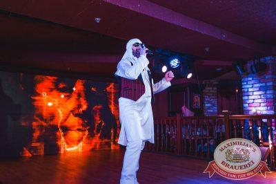Mr. Credo, 1 ноября 2017 - Ресторан «Максимилианс» Самара - 1