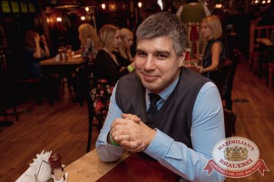 Mr. Credo, 1 ноября 2017 - Ресторан «Максимилианс» Самара - 33