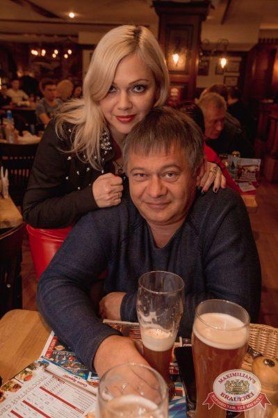 Mr. Credo, 1 ноября 2017 - Ресторан «Максимилианс» Самара - 41