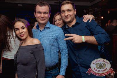 «Дыхание ночи»: Vladlen Reznikov (Москва), 4 ноября 2017 - Ресторан «Максимилианс» Самара - 16