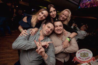 «Дыхание ночи»: Vladlen Reznikov (Москва), 4 ноября 2017 - Ресторан «Максимилианс» Самара - 20