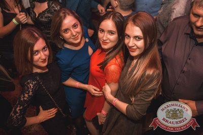 «Дыхание ночи»: Vladlen Reznikov (Москва), 4 ноября 2017 - Ресторан «Максимилианс» Самара - 22