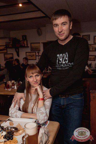 «Дыхание ночи»: Vladlen Reznikov (Москва), 4 ноября 2017 - Ресторан «Максимилианс» Самара - 27