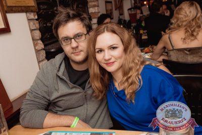 «Дыхание ночи»: Vladlen Reznikov (Москва), 4 ноября 2017 - Ресторан «Максимилианс» Самара - 28