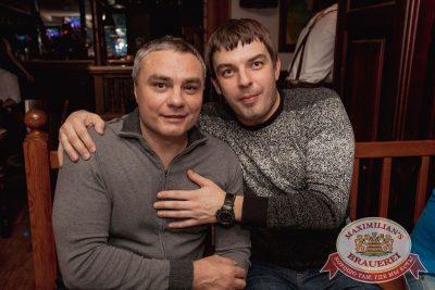 «Дыхание ночи»: Vladlen Reznikov (Москва), 4 ноября 2017 - Ресторан «Максимилианс» Самара - 30