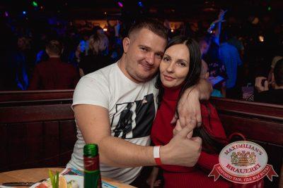 «Дыхание ночи»: Vladlen Reznikov (Москва), 4 ноября 2017 - Ресторан «Максимилианс» Самара - 34