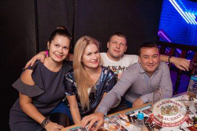 «Дыхание ночи»: Vladlen Reznikov (Москва), 4 ноября 2017 - Ресторан «Максимилианс» Самара - 36