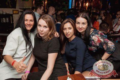 «Дыхание ночи»: Vladlen Reznikov (Москва), 4 ноября 2017 - Ресторан «Максимилианс» Самара - 37