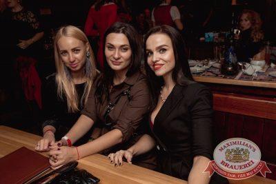 «Дыхание ночи»: Vladlen Reznikov (Москва), 4 ноября 2017 - Ресторан «Максимилианс» Самара - 38