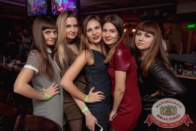 «Дыхание ночи»: Vladlen Reznikov (Москва), 4 ноября 2017 - Ресторан «Максимилианс» Самара - 43