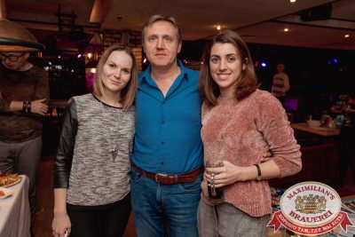 Баварская Event вечеринка, 7 ноября 2017 - Ресторан «Максимилианс» Самара - 00001