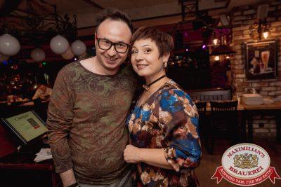 Баварская Event вечеринка, 7 ноября 2017 - Ресторан «Максимилианс» Самара - 00002