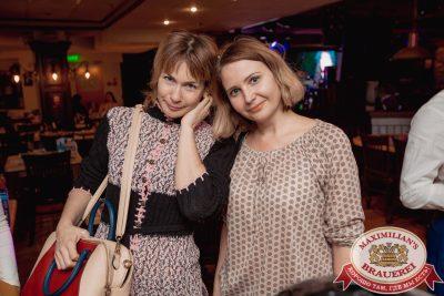 Баварская Event вечеринка, 7 ноября 2017 - Ресторан «Максимилианс» Самара - 00019