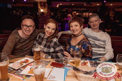 Баварская Event вечеринка, 7 ноября 2017 - Ресторан «Максимилианс» Самара - 00023