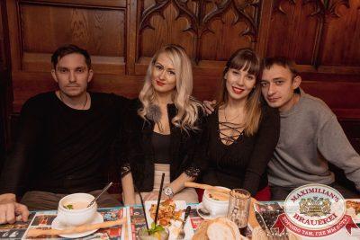 Баварская Event вечеринка, 7 ноября 2017 - Ресторан «Максимилианс» Самара - 00024