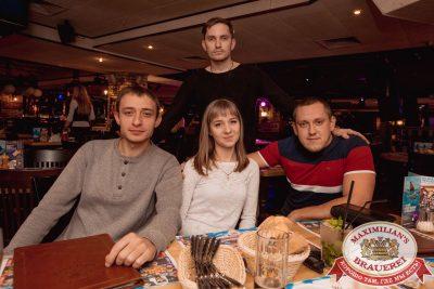 Баварская Event вечеринка, 7 ноября 2017 - Ресторан «Максимилианс» Самара - 00025