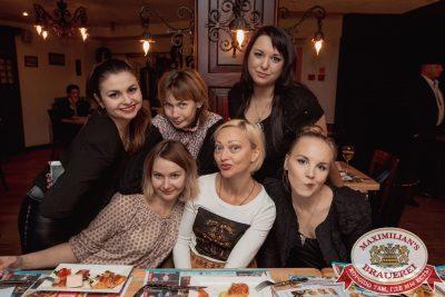 Баварская Event вечеринка, 7 ноября 2017 - Ресторан «Максимилианс» Самара - 00027
