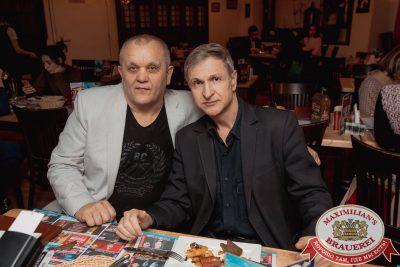 Баварская Event вечеринка, 7 ноября 2017 - Ресторан «Максимилианс» Самара - 00028