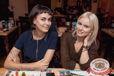 Баварская Event вечеринка, 7 ноября 2017 - Ресторан «Максимилианс» Самара - 00031