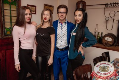 Баварская Event вечеринка, 7 ноября 2017 - Ресторан «Максимилианс» Самара - 00033