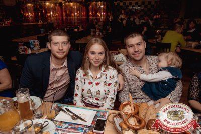 Баварская Event вечеринка, 7 ноября 2017 - Ресторан «Максимилианс» Самара - 00036