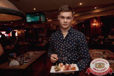 Баварская Event вечеринка, 7 ноября 2017 - Ресторан «Максимилианс» Самара - 00038