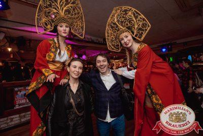 Баварская Event вечеринка, 7 ноября 2017 - Ресторан «Максимилианс» Самара - 00040