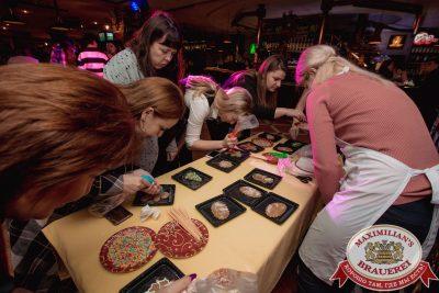 Баварская Event вечеринка, 7 ноября 2017 - Ресторан «Максимилианс» Самара - 00041